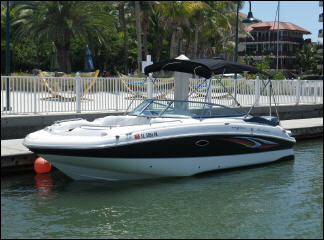 Boat Rental Miami